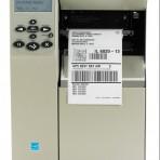 Zebra wprowadza na rynek drukarkę dla produkcji