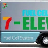 Wodorowe ciężarówki dla Seven-Eleven